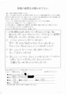 Y.×川さんimage