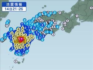 熊本県震度7